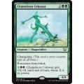 カメレオンの巨像/Chameleon Colossus《英語》【Commander 2015】