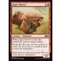 鋳塊かじり/Ingot Chewer《英語》【UMA】