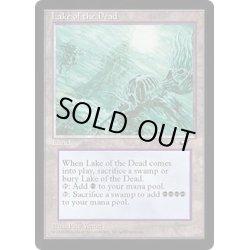 画像1: [PLD]Lake of the Dead《英語》【ALL】
