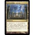 ニクスの祭殿、ニクソス/Nykthos, Shrine to Nyx《日本語》【THS】