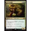 ギトラグの怪物/The Gitrog Monster《日本語》【SOI】