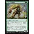 ムラーサの緑守り/Greenwarden of Murasa 《日本語》【BFZ】