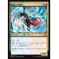 嵐追いの魔道士/Stormchaser Mage《日本語》【OGW】