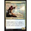 反射魔道士/Reflector Mage《日本語》【OGW】