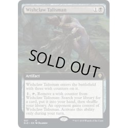 画像1: [EX+](フルアート)願い爪のタリスマン/Wishclaw Talisman《英語》【ELD】