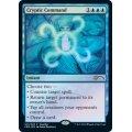 [EX+]謎めいた命令/Cryptic Command《英語》【WMCQ Promo Cards】