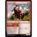 リムロックの騎士/Rimrock Knight《日本語》【ELD】