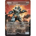 [EX+](FOIL)戦闘要塞、メカゴジラ/Mechagodzilla, Battle Fortress《日本語》【Unique and Miscellaneous Promos】