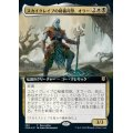 (FOIL)(フルアート)スカイクレイブの秘儀司祭、オラー/Orah, Skyclave Hierophant《日本語》【Buy-A-Box Promos(ZNR)】