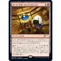 (未開封)(003)オーブ・オヴ・ドラゴンカインド/Orb of Dragonkind《日本語》【PRM】