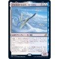 (FOIL)空を放浪するもの、ヨーリオン/Yorion, Sky Nomad《日本語》【IKO】