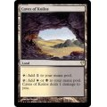 コイロスの洞窟/Caves of Koilos《英語》【Magic Modern Event Deck】