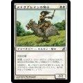 [EX+]メドウグレインの騎士/Knight of Meadowgrain《日本語》【LRW】