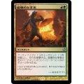 [EX+]破壊的な享楽/Destructive Revelry《日本語》【Duel Decks: Heroes vs. Monsters】