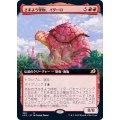 (FOIL)(フルアート)さまよう怪物、イダーロ/Yidaro, Wandering Monster《日本語》【IKO】