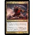 殺戮の神、モーギス/Mogis, God of Slaughter 《日本語》【BNG】