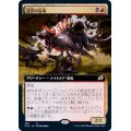 (FOIL)(フルアート)迷宮の猛竜/Labyrinth Raptor《日本語》【IKO】