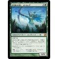 狩猟の神、ナイレア/Nylea, God of the Hunt《日本語》【THS】