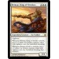 オレスコスの王、ブリマーズ/Brimaz, King of Oreskos《英語》【BNG】