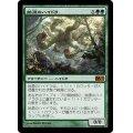 [EX+]始源のハイドラ/Primordial Hydra 《日本語》【M13】