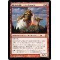 鍛冶の神、パーフォロス/Purphoros, God of the Forge 《日本語》【THS】