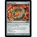 ドラゴンの爪/Dragon's Claw《英語》【M12】