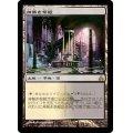 [EX]神無き祭殿/Godless Shrine《日本語》【GPT】