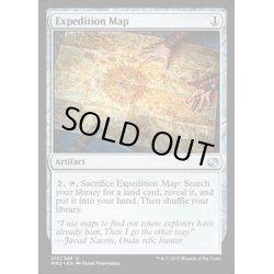 Expedition Map EX     Mtg Magic English
