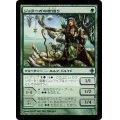 [EX+]ジョラーガの樹語り/Joraga Treespeaker《日本語》【ROE】