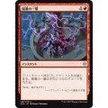 稲妻の一撃/Lightning Strike 《日本語》【XLN】