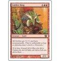 [EX+]ゴブリンの王/Goblin King《日本語》【8ED】