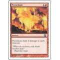 [EX+]紅蓮地獄/Pyroclasm《日本語》【8ED】