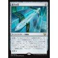 [EX+]我々の刃/Blade of Selves《日本語》【Commander 2015】