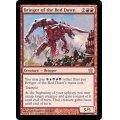[EX+]赤の夜明けの運び手/Bringer of the Red Dawn 《英語》【5DN】