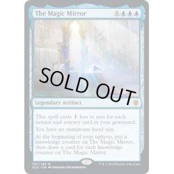 画像1: [EX]魔法の鏡/The Magic Mirror《英語》【ELD】
