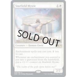 画像1: [POOR]星原の神秘家/Starfield Mystic《英語》【M20】