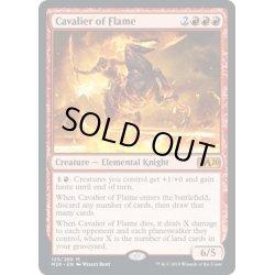 画像1: 炎の騎兵/Cavalier of Flame《英語》【M20】