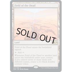 画像1: [EX+](プロモスタンプ)死者の原野/Field of the Dead《英語》【M20】