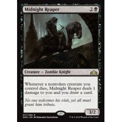 画像1: 真夜中の死神/Midnight Reaper《英語》【GRN】