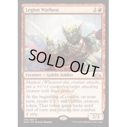 画像1: [HPLD]軍勢の戦親分/Legion Warboss《英語》【GRN】