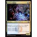 ゴブリンの電術師/Goblin Electromancer《日本語》【GRN】