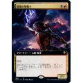 [EX+](FOIL)(フルアート)嵐拳の聖戦士/Stormfist Crusader《日本語》【ELD】