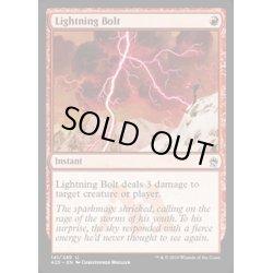 画像1: [PLD]稲妻/Lightning Bolt《英語》【A25】