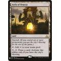 オラーズカの拱門/Arch of Orazca《英語》【Reprint Cards(Mystery Booster)】