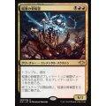 稲妻の骨精霊/Lightning Skelemental《日本語》【MH1】