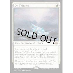 画像1: [POOR]薄氷の上/On Thin Ice《英語》【MH1】