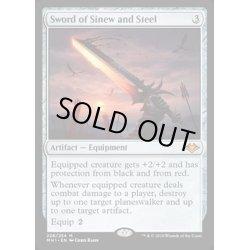 画像1: [EX+]筋腱と鋼鉄の剣/Sword of Sinew and Steel《英語》【MH1】