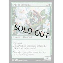 画像1: [POOR]花の壁/Wall of Blossoms《英語》【MH1】