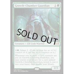 画像1: [POOR]成長室の守護者/Growth-Chamber Guardian《英語》【RNA】