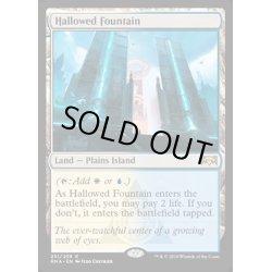 画像1: [EX+]神聖なる泉/Hallowed Fountain《英語》【RNA】